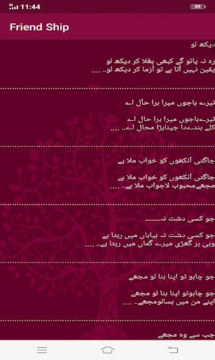 Surprising 10000 Urdu Poetry All Shayari Collection Apk Download Apkpure Ai Personalised Birthday Cards Paralily Jamesorg