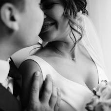 Wedding photographer Mayya Lyubimova (lyubimovaphoto). Photo of 06.11.2018