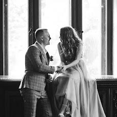 Wedding photographer Katerina Ruban (ruban). Photo of 10.08.2018