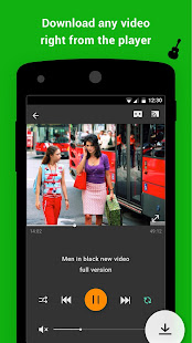 App Aloha Browser - private fast browser with free VPN APK for Windows Phone