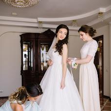 Wedding photographer Aleksandr Mishin (Slon23Rus). Photo of 02.10.2017