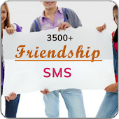 Friendship SMS 2017