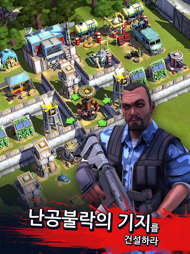 玩免費策略APP|下載좀비 아나키: 전투 & 서바이벌 app不用錢|硬是要APP