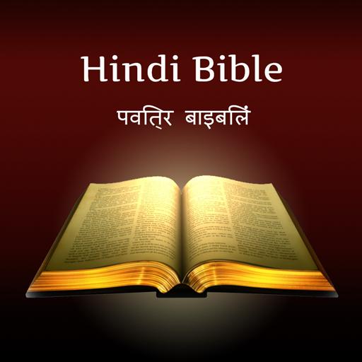 Hindi Holy Bible - Apps on Google Play