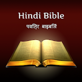 Hindi Holy Bible