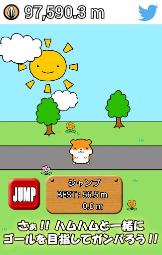 玩休閒App|ハムハム ~ひたすら走る大冒険~免費|APP試玩