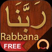 App Icon for Rabbana - ربنا App in Czech Republic Google Play Store