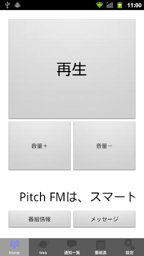 無料音乐AppのKATCH&Pitch 地域情報 of using FM++|記事Game
