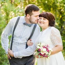 Wedding photographer Olga Murugina (OLGABRAVO). Photo of 25.09.2018