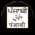 Punjabi News Online Link