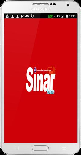 Sinar Harian RSS閱讀器