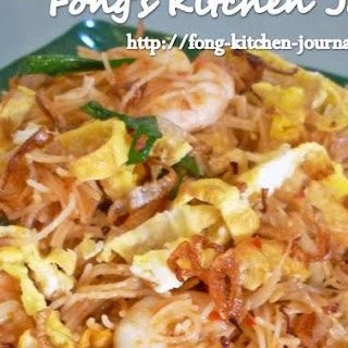 Nyonya Fried Mee Siam Recipe