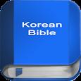 Korean Bible PRO icon