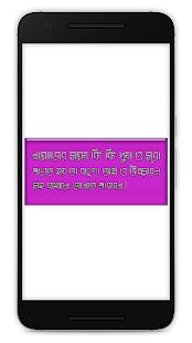 নামাজের প্রয়োজনীয় সূরা, দোয়া ও এর ফজিলত - namaz - náhled