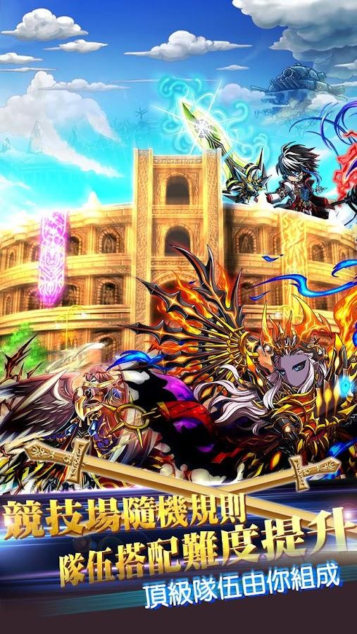 勇者前線 Brave Frontier- screenshot
