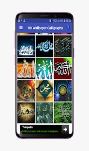 Download HD Wallpaper Calligraphy For PC Windows and Mac apk screenshot 2