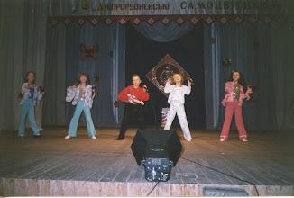 """Photo: Фестиваль """"Самоцвітики"""""""