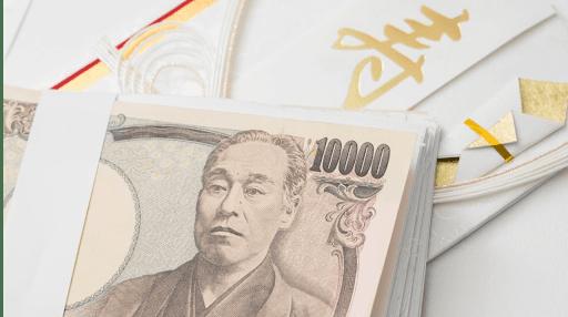 argent japon billet de 10000 yen