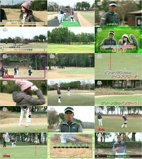(TV-Variety)(720p) 柏木由紀 – はじめて!ゴルフ~目指せ120切り~ Season2 ep05 180105