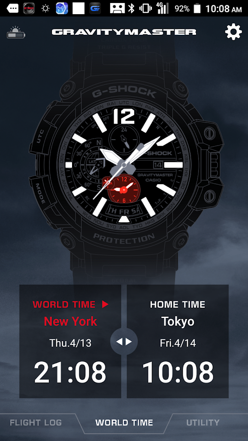 G-SHOCK Connected- screenshot