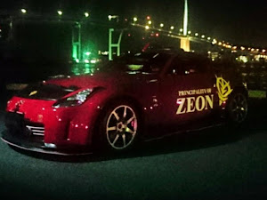 フェアレディZ Z33のカスタム事例画像 まぁ専用Zさんの2020年09月23日12:38の投稿