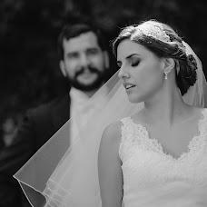 Svadobný fotograf Jorge Pastrana (jorgepastrana). Fotografia publikovaná 10.11.2015