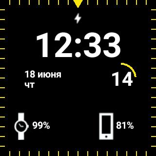 BatteryWatchFace
