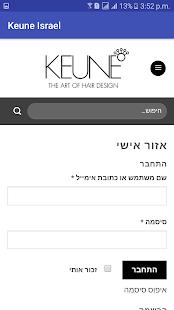 Keune Israel - náhled