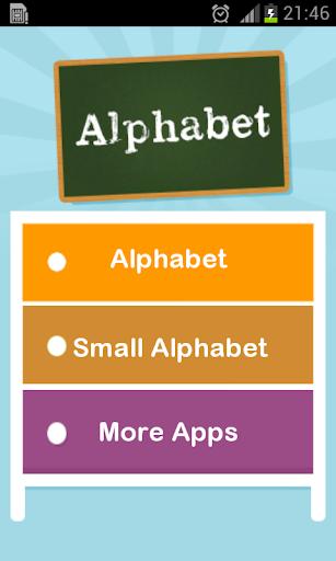 学习字母表
