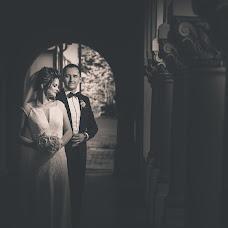 Wedding photographer Constantin Alin (ConstantinAlin). Photo of 08.05.2018
