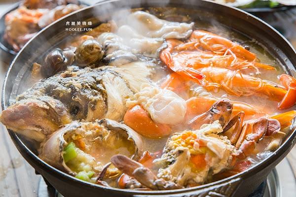新興汕頭泉成沙茶火鍋 中山總店|限量超猛海味!大啖紅蟳魚頭海鮮鍋,品嚐一甲子的好味道