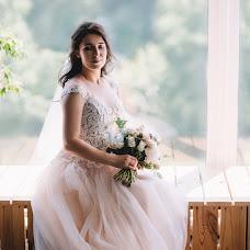 Wedding photographer Irina Gricay (Gritsay). Photo of 28.07.2018