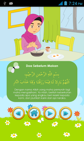 android My Daily Du'as,  Kids Series Screenshot 1