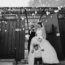 Wedding photographer Anna Nazareva (AnnNazareva). Photo of 04.07.2016