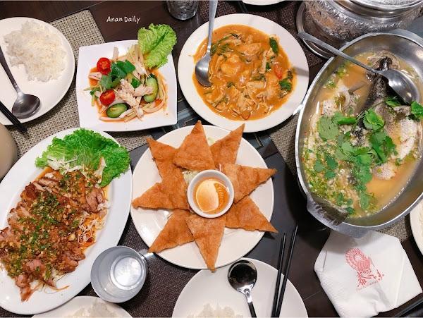 道地的平價泰式料理/泰之味泰式料理