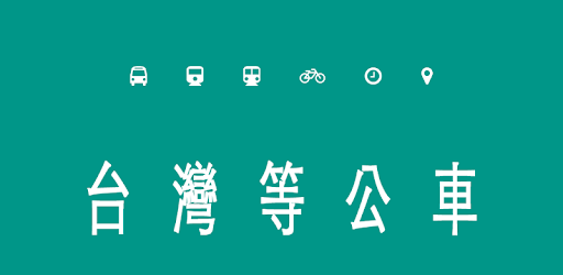 Bus tracker provide different kind of transportation information for Taiwan.