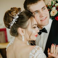 Wedding photographer Natalya Dudina (anapaphoto). Photo of 04.04.2018