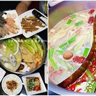 小蒙牛頂級麻辣養生鍋(中壢店)