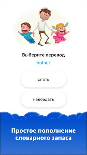 Simpler — выучить английский язык проще простого screenshot 2