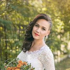 Wedding photographer Viktoriya Nikitina (ViktoryN). Photo of 30.08.2015