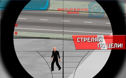 Наемный Убийца: Агент 47