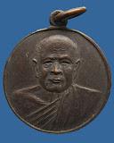 เหรียญพระครูโวทานธรรมาจารย์ (โว) วัดดาวดึงษาราม บางยี่ขัน ก.ท.ม พ.ศ. 2498