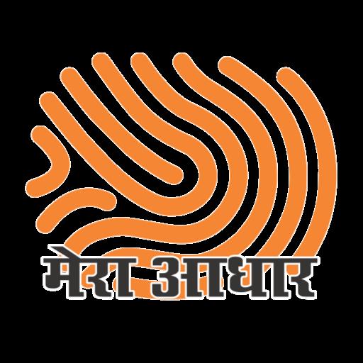 Mera Aadhar