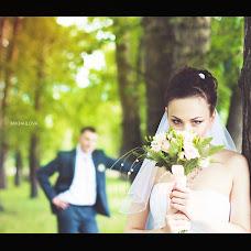 Wedding photographer Mariya Mikhaylova (3001). Photo of 04.09.2013