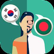 Korean-Bengali Translator
