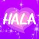 Hala - Live Video Streaming