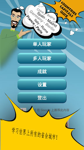 ANDROID終於也可以遠端遙控手機囉!!TeamViewer QuickSupport ...