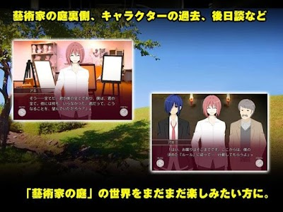 LTLサイドストーリー vol.5 screenshot 1