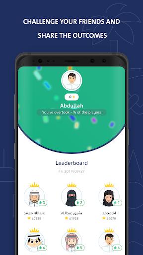 TAHADI 2.2.1 screenshots 4