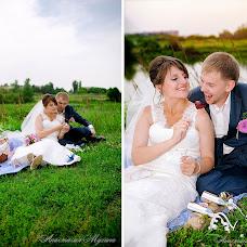 Wedding photographer Anastasiya Mukhina (Dyska). Photo of 10.09.2013
